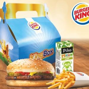 Детское Комбо с гамбургером